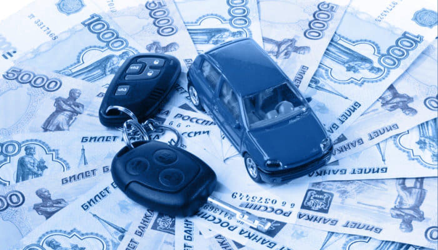 Кредит под залог авто в петрозаводске образец залога автомобиля скачать
